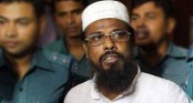 Mufti Hannan to get 7 days for seeking mercy, says IG, Prison