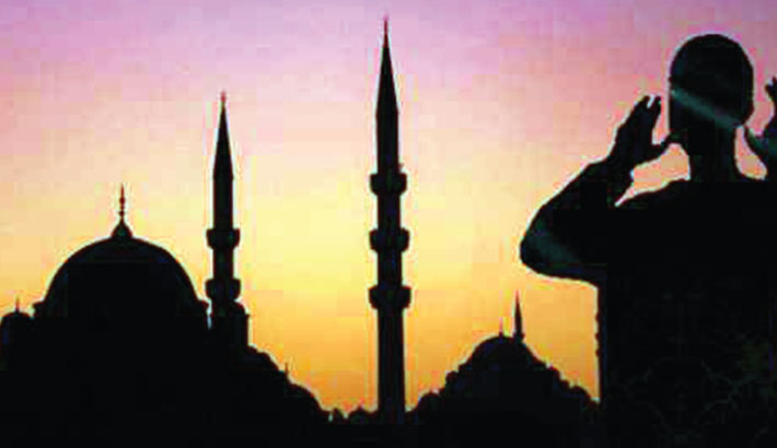 Duties upon hearing Azan