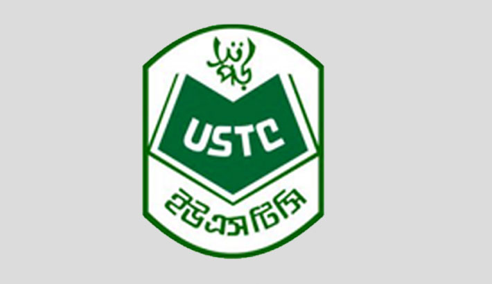 USTC students threaten to lock all departments