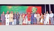 Independence Award 2017