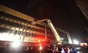 Investigation into Bangladesh Bank fire incident begins