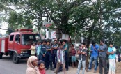 Police searching militant den 'Morzina'