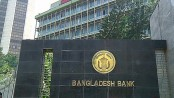Bangladesh Bank fire originates from electric kattle: Probe committee