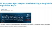 Blast near Dhaka Airport claimed by IS