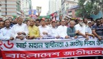 After five years BNP's Independence Day rally in city