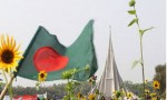 Nation celebrating 47th Independence Day