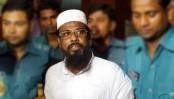 Mufti Hannan, Ripon seek presidential clemency