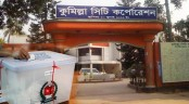 Comilla polls: RAB, BGB to be deployed from Tuesday morning
