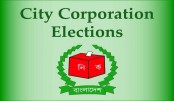 All set for Comilla  city polls