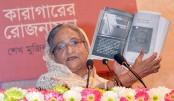 Bangabandhu sacrificed life for people's freedom: PM
