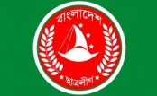 Bangladesh Chhatra League for waging mass movement against militancy
