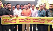 Baba Rafi outlet  opens at Mirpur
