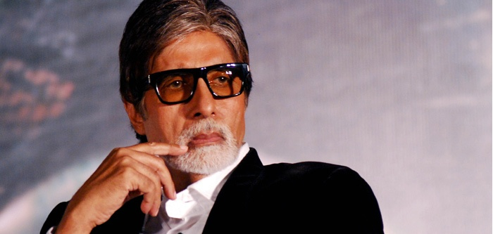 Amitabh Bachchan inaugarates CBFC's brand new office