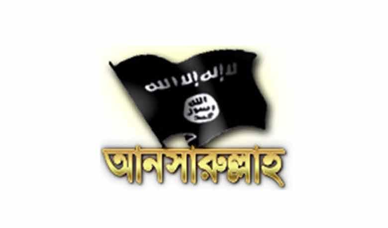 Ansarullah Bangla Team Shoria board member held in city