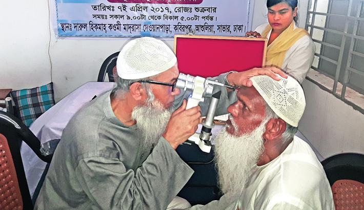 Bashundhara Eye Hospital holds free camp
