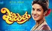 Priyanka Chopra's Marathi film Ventilator bags 3 awards