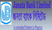 Tk 20.47 lakh looted from a Lakshmipur branch of Janata Bank