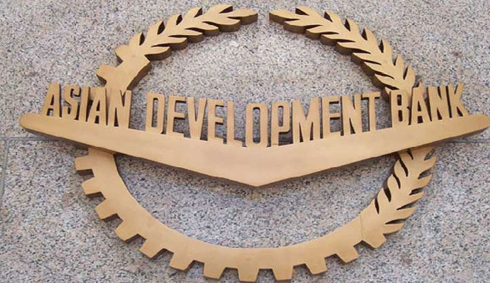 ADB to provide $8b in 3 yrs for dev schemes