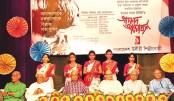 Udichi honours artistes winning awards