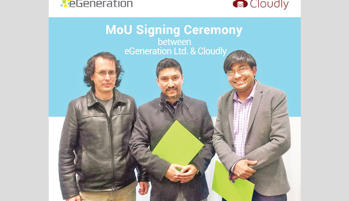 E-generation partners with Cloudly