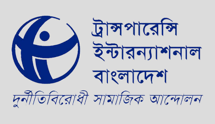 MPs used abusive words 2,101 times in seven sessions: TIB