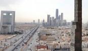 S Arabia to build  'entertainment city'