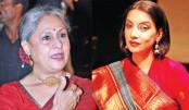 Jaya 'Suman' inspired Shabana to join films