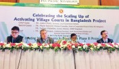 'Activating village courts a must for good governance'