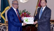 Chief justice hands over SC annual report to President
