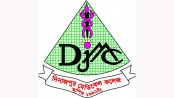 Dinajpur Medical College renamed as M Abdur Rahim Medical College