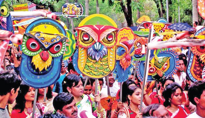 pahela baishakh M m jasim : the nation celebrates pahela baishakh, the first day of bengali new year 1425, today (saturday) amid enthusiasm and traditional gaiety.