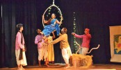 'Prothom Partho' Staged  By Theatre School 'Praktoni'