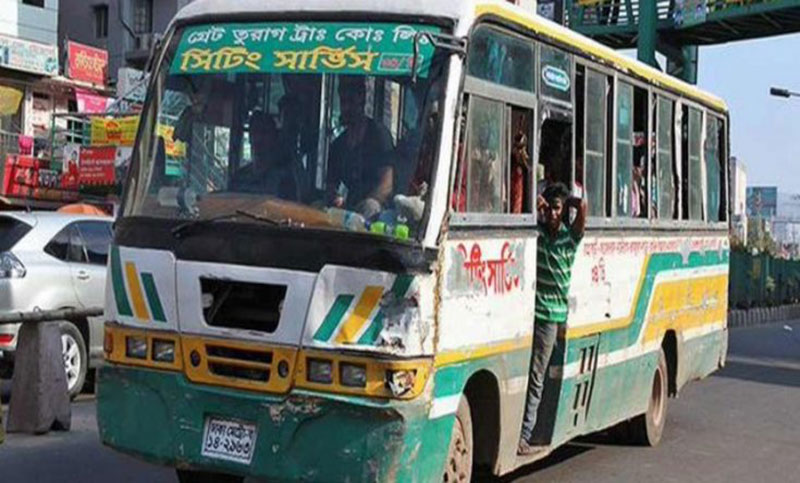 Bus fare still high on different routes