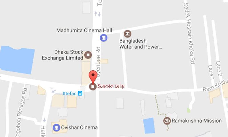 Bus runs over hawker in Dhaka
