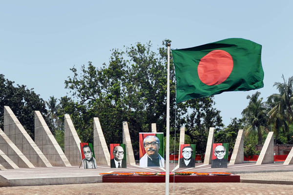 Mujibnagar Day being observed