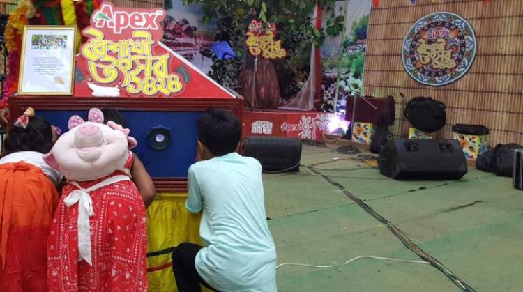 Apex arranges Boishakhi Utshob 2017