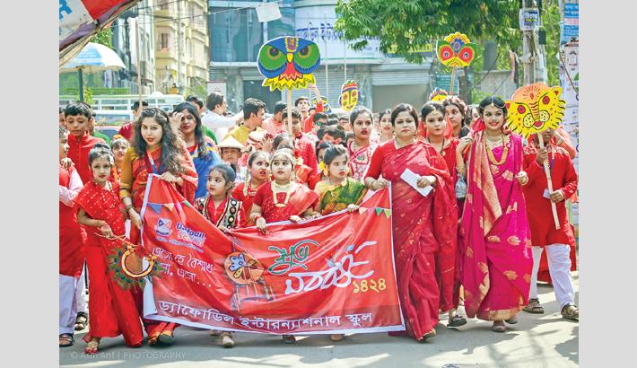 Procession on occasion of the Pahela Baishakh