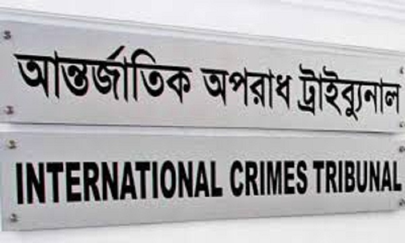 2 Kishoreganj Razakars sentenced to death