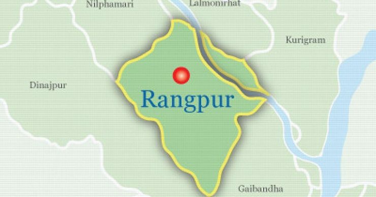 Three old grenades recovered in Rangpur