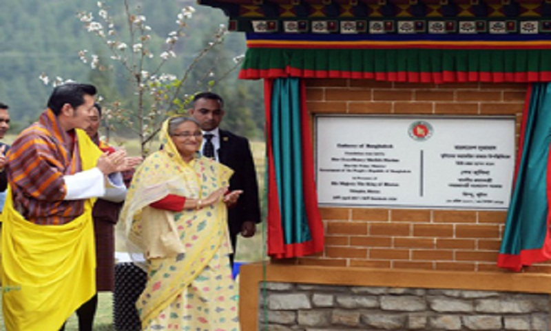 PM unveils foundation stone plaque of Bangladesh Chancery in Thimphu