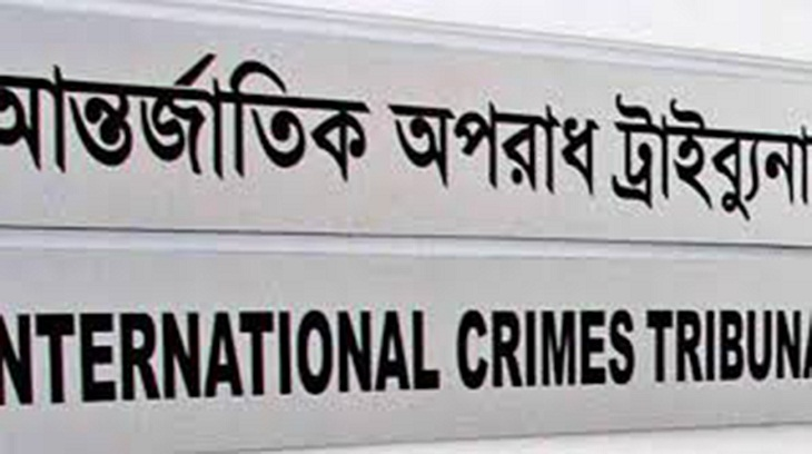 Tribunal indicts 6 Netrokona war criminals