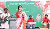 IUB celebrates Pahela Baishakh