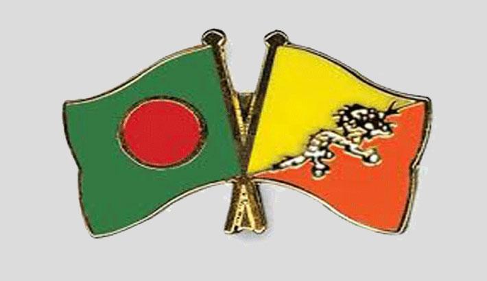 Bhutan to get connected thru Ctg, Mongla ports
