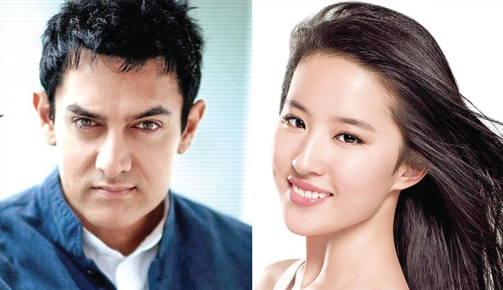 Liu Yifei wants to work with Aamir Khan
