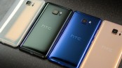 HTC's next to be called HTC U 11, to come in five colors