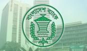 Bangladesh Bank postpones agriculture credit recovery in haor areas