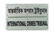 Tribunal issues arrest warrant against 3 Sherpur Razakars