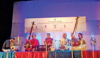 Bangla Kheyal'soiree held at National Museum | 2017-04-24