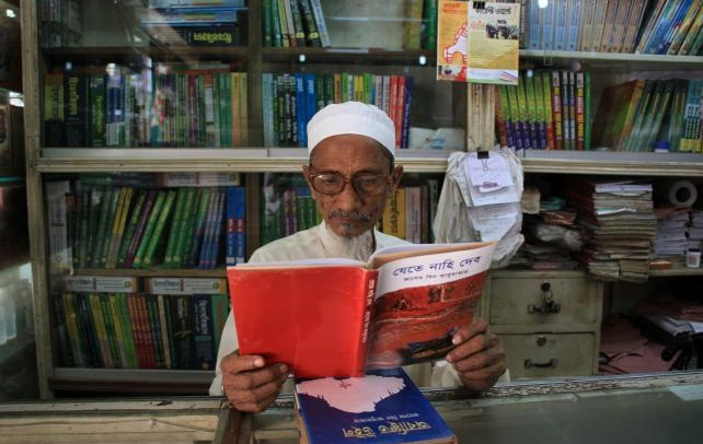 Islamic romance novels set hearts aflutter in Bangladesh