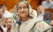 Prime Minister Sheikh Hasina opens Digital Island Moheshkhali